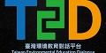 台灣環境教育對話平台(點選會開啟新視窗)